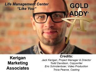 Kerigan Gold 2017